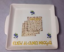 Jewish Matzoh Plate For Passover Hand Painted Ceramic Made In Israel