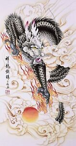 Dragon king-HANDPAINTED ORIGINAL ASIAN ART CHINESE ANIMAL WATERCOLOR PAINTING