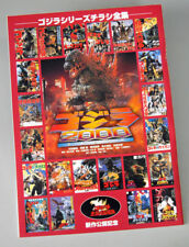 Japan Godzilla Chirashi Mini-poster Chronicle Book 1954-1999 Gojira New Mint! *z