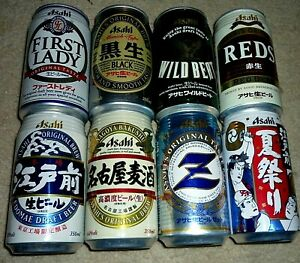 Collectable beer cans - Set of 8 assorted Asahi 350ml beer cans