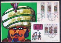 ISRAEL 1976 PURIM BIBLE 3 STAMPS + MINI SHEET FDC  FULL SET