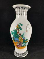 Chinese Vintage Antique Famille Rose Porcelain Vase