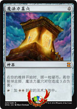 MTG ETERNAL MASTERS CHINESE MANA CRYPT X1 MINT CARD