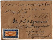 YEMEN US 1940 HODEIDA CDC TYING 6 BOGASH SG 34 TO COLUMBIA MISSOURI