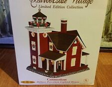 """NEW Harborside Village """" Connecticut """" deluxe Porcelain lighted house FREE SHIP"""