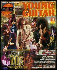 "YOUNG GUITAR November 2013 Japanese Magazine Japan Book ""SPIRIT of '70s"""