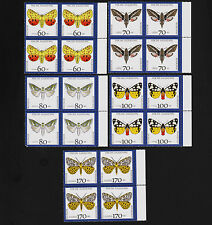 1992 germany Set Sc#B728-732 Mi#1602-6 Margin Blocks MNH