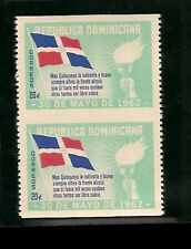 DOMINICAN REPUBLIC 1962,  LIBERATION ISSUE - Imperforated  Scott  563