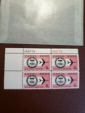 U.S. Scott # C43 US Canal Zone Air Mail Plate Block 8 ¢ Stamp OG MNH  Free Ship