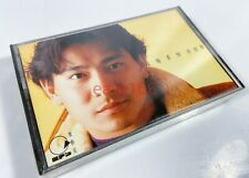 New Sealed Andy Lau 劉德華 1992 暖暖柔情 精選 Cassette Tape Hong Kong Leslie 粵語 HK