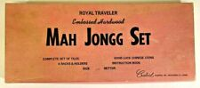 Royal Traveler MAH JONGG Set 470 Embossed Hardwood by Crisloid 1970 Vintage