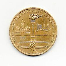 Russia (USSR) 24k Gold Plated 1 Ruble 1980 Moscow Olympic 80