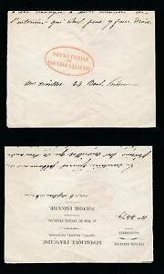 FRANCE 1848 SECOND REPUBLIC POUVOIR EXECUTIF OVAL HANDSTAMP + PRINTED LETTER