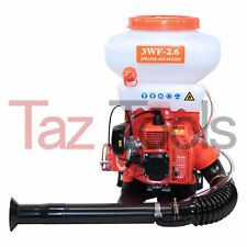 New Agricultural Mist Duster Sprayer Gasoline Powered Knapsack Backpack Blower