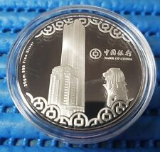 2016 Bank of China Celebrates 80 Years in Singapore Silver Medallion & Coin Set