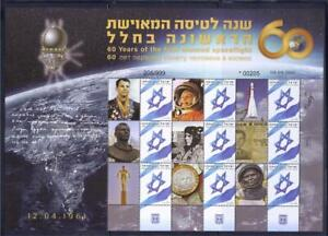 ISRAEL 2021 60th FIRST MANNED SPACEFLIGHT YURI GAGARIN SPECIAL STAMPS SHEET MNH