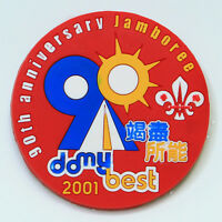 90th ANNIVERSARY OF SCOUTING PATCH BOY SCOUTS OF ITALY