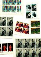 Timbres Japon : bel ensemble de timbres neufs **
