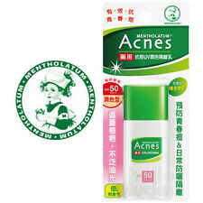 [MENTHOLATUM] Acnes UV Tinted Milk Blemish Coverage Sunscreen SPF50 PA++ 30g