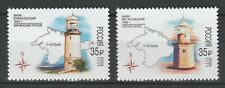Russia 2020 Lighthouses 3 MNH stamps