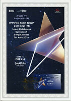 Israel Stamps 2019 CTO Eurovision Song Contest Music 1v S/A Set Souvenir Leaf