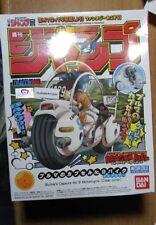 Dragon Ball Mecha Collection 9 Bulma Bike Motorcycle 2018 SDCC Jump Shonen Clear