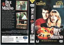 Due nel mirino (1990) VHS