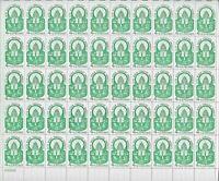 Scott #1156..4 Cent...World Forestry Congress. Sheet of 50  VF  MNH OG  BV11.50