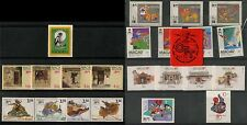 China Macau Macao Sc# 662 663-666 667-670 -- 683 1992 Whole Year 8 Set Stamps