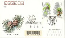 1992-3 Conifers  First Day Cover x 2