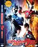 DVD ULTRAMAN R/B Vol.1-25 End Eng Subs Region All + FREE SHIP