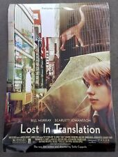 Lost in Translation Movie Poster Laminated 27x39
