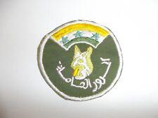 b4509 Iraq Military K9 with Arab script dog patch green IR3B