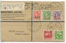 JORDAN Palestine 1951 Palestine ovpts 4,10,12m Tax 3m green + receipt