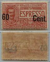 REGNO - 1922 - MH - Espresso 60 cent SOPRASTAMPA SPOSTATA A DESTRA (6g)