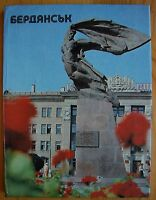 Soviet Ukrainian Photo album Berdiansk Ukraine Azov Sea health resort Berdyansk