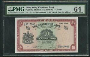 1962 - 1970  Hong Kong, Chartered  Bank  Pick# 70c 10 Dollars  PMG 64