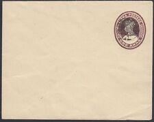 BURMA, 1942. Japan Occupation Envelope H&G I B1, Mint