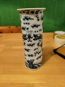 BLUE AND WHITE CHINESE VASE 2 DRAGON AND FLAMING PEARL 4 CHARACTER MARK