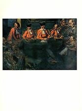 "1977 Vintage ROUAULT ""THE TRIBUNAL"" COLOR offset Lithograph"