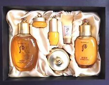 LG H&H The History of Whoo Gongjinhyang In Yang 3 kinds Set With Tracking No
