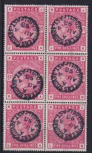QV 1883-84 SG180 Rose 5/- Block of 6 superb Belfast 1898 CDS fine used