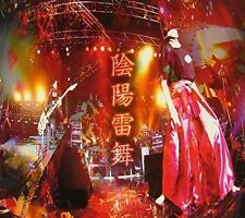 Onmyo Live [2cd] [CD] Onmyoza (0964) import japon