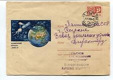 1969 Russian Satellite Space Cover CCCP Russia