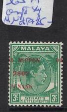 Malaya Jap Oc Straits SG J79 Overprint Shift MNH (8doi)