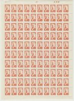 Russia 1954-1957 Mi 1245, Sheet of 100, with inscription '8910', MNH OG