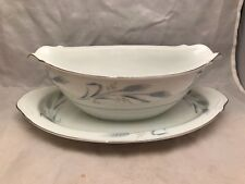 """Harmony House Fine China Diana Pattern - Gravy Boat w/ Attached Underplate 9.5"""""""