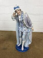Superb Fine German Sitzendorf Porcelain Figurine
