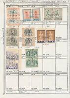 1941 Greece - Italian Occupation of Paxos, Ionian Islands Overprints Mint Hinged