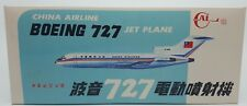 Vintage China Airline Boeing 727 Jet Plane Prince Toy Co Battery Electronic